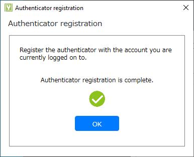 Registration is complete.